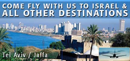 Come Fly With Us to ISRAEL & BEYOND