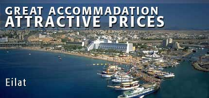 Great Attractions ATTRACTIVE PRICES