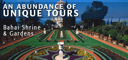 An Abundance of UNIQUE TOURS